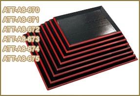Tray-3 ATT-A8-670-77