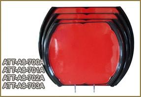 ถาดวางของใช้-2 ATT-A8-700-701-702-703A