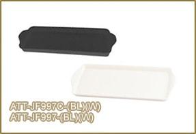 ถาดวางของใช้-2 ATT-JF997C-(BL)(W)