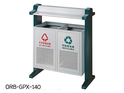 Central Area Waste Bin-1 ORB-GPX-140