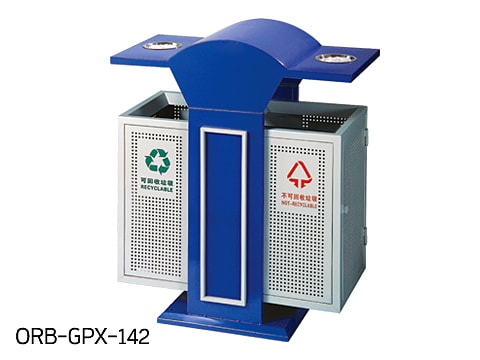 Central Area Waste Bin-1 ORB-GPX-142