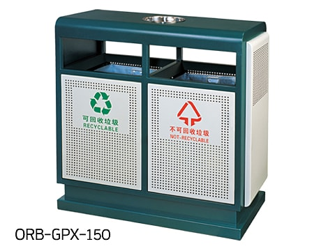 Central Area Waste Bin-1 ORB-GPX-150