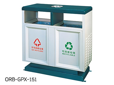 Central Area Waste Bin-1 ORB-GPX-151