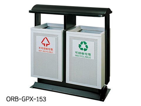 Central Area Waste Bin-1 ORB-GPX-153