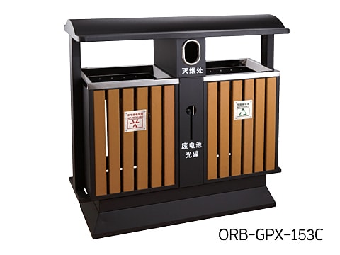 Central Area Waste Bin-1 ORB-GPX-153C