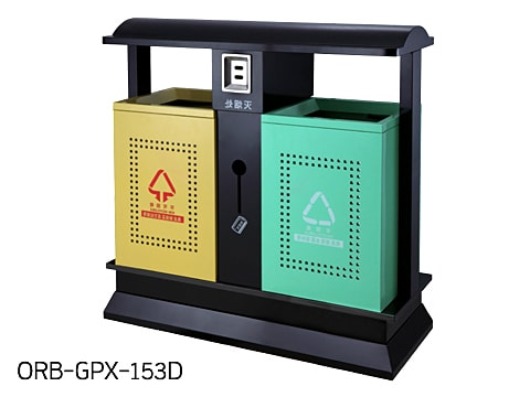 Central Area Waste Bin-1 ORB-GPX-153D