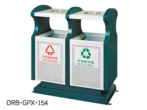 Central Area Waste Bin-1 / ORB-GPX-154