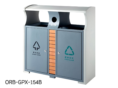 Central Area Waste Bin-1 / ORB-GPX-154B