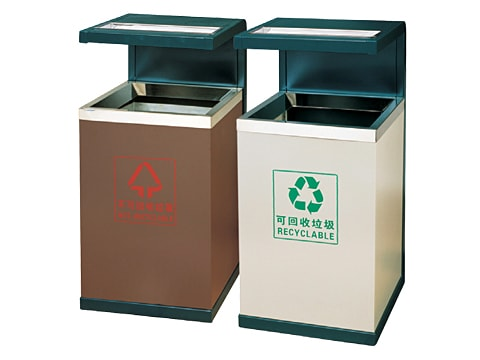Central Area Waste Bin-1 ORB-GPX-162