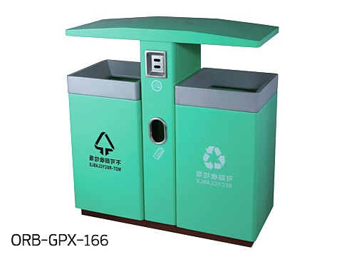 Central Area Waste Bin-1 ORB-GPX-166