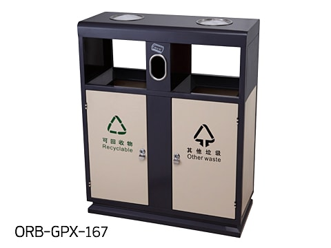 Central Area Waste Bin-1 ORB-GPX-167