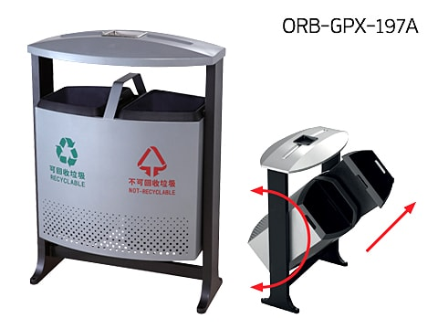 Central Area Waste Bin-1 ORB-GPX-197A