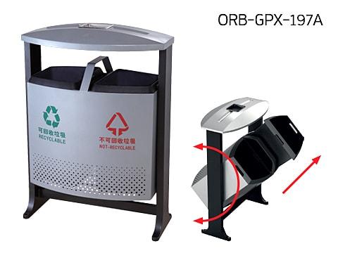 ถังขยะพื้นที่ส่วนกลาง-1 ORB-GPX-197A