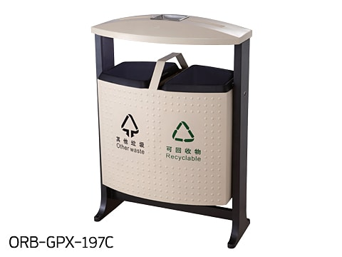 Central Area Waste Bin-1 ORB-GPX-197C