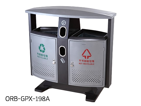 Central Area Waste Bin-1 ORB-GPX-198A