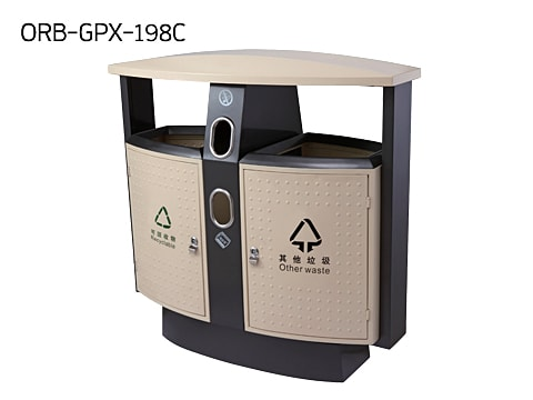 Central Area Waste Bin-1 ORB-GPX-198C