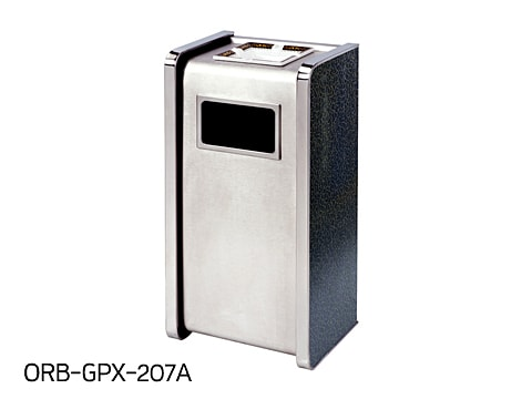 Central Area Waste Bin-2 ORB-GPX-207A