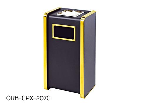Central Area Waste Bin-2 ORB-GPX-207C