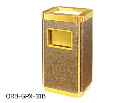 Central Area Waste Bin-2 ORB-GPX-31B(885)