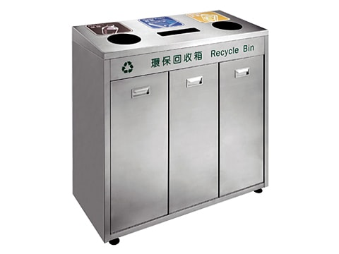 Central Area Waste Bin-1 ORB-GPX-930