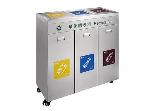 Central Area Waste Bin-3 ORB-GPX-931-(A)(B)