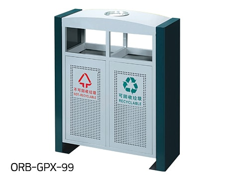 Central Area Waste Bin-1 / ORB-GPX-99