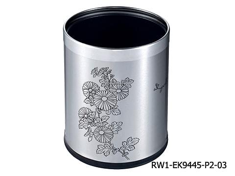 ถังขยะในห้องพัก-1 / RW1-EK9445-P2-03