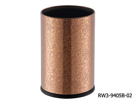 ถังขยะในห้องพัก-3 RW3-9405B-02