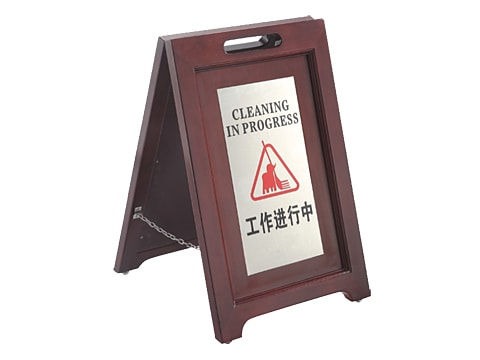 Safety Caution Stand Board SCB-13S-CIP
