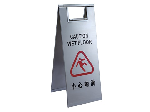 Safety Caution Stand Board SCB-17HS-CWF