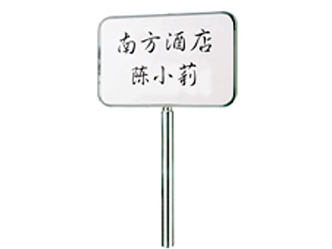 Information Stand Board SDB-P-16-(SS)(TG)