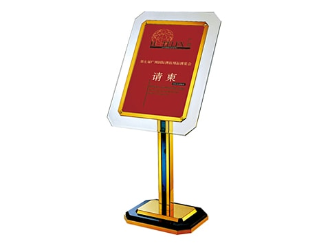 Information Stand Board SDB-P-30-(SS)(TG)