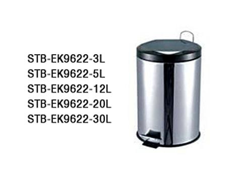 ถังขยะเหยียบ / STB-EK9622-XL
