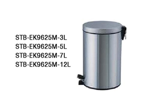 ถังขยะเหยียบ / STB-EK9625M-XL