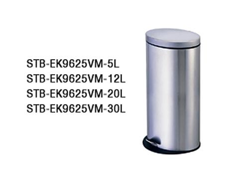ถังขยะเหยียบ / STB-EK9625VM-XL