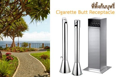 Cigarette Butt Receptacle